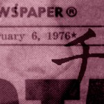 """Daily News Magenta 4  (Newspaper)""  Archival pigment print on paper, 1 of 1, 19"" X 24"", 1976/2011, signed"